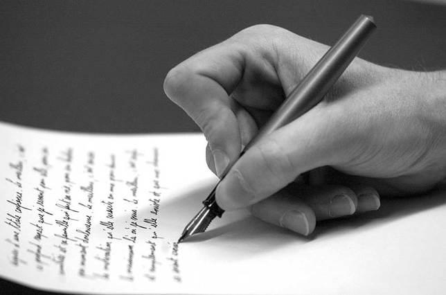 Ecrire une lettre, photo prétexte.