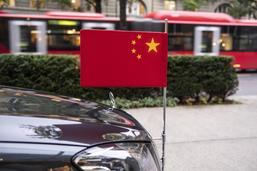 Surveillance de Pékin dénoncée
