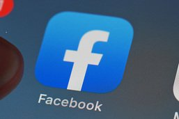 Facebook: personnalités exemptées des règles sur la modération